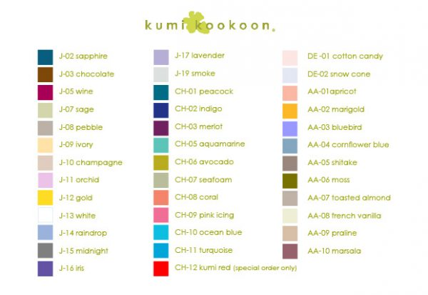 Kumi Kookoon Silk Pillow Colors